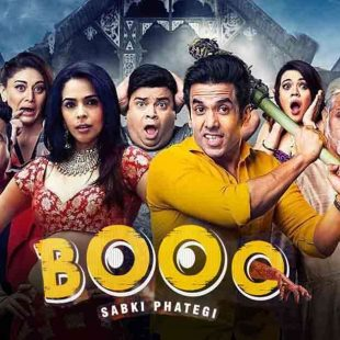 Booo Sabki Phategi Review, Trailer & Cast