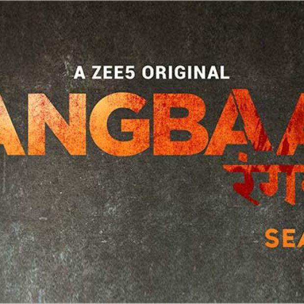 Zee5 Rangbaaz Season 2 Release Date, Cast, Trailer