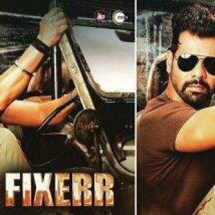 Zee5 and ALTBalaji Fixerr Series Release Date, Trailer, Cast