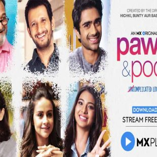 MX Player Orignal Pawan and Pooja Web Series Cast, Review, Release Date