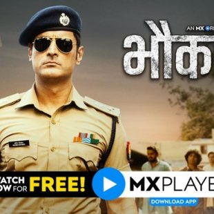MX Player Bhaukaal Season 2 Release Date, Cast, Trailer