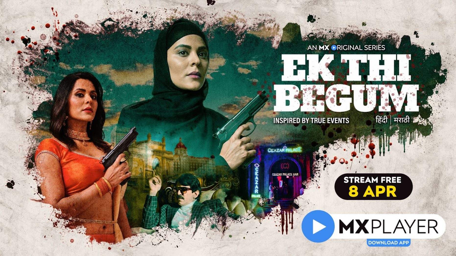 Ek Thi Begum MX Player Release Date, Cast, Trailer, Review