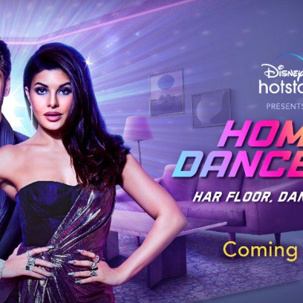 Disney+ Hotstar Home Dancer Reality Show Release Date, Cast, Trailer