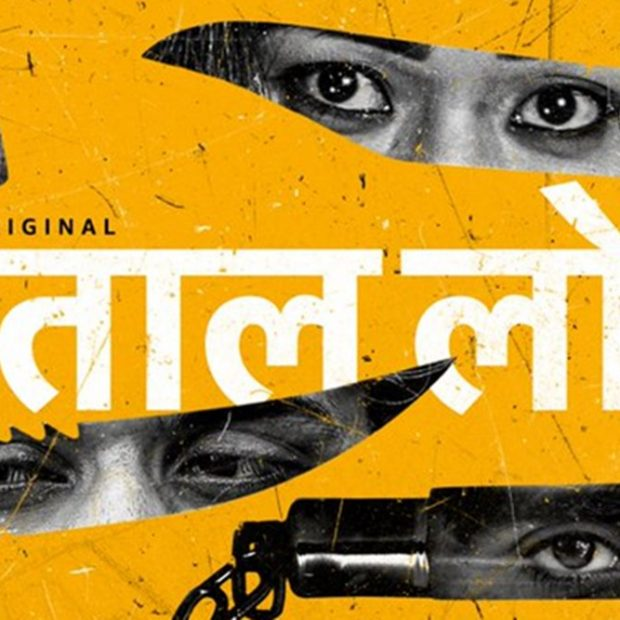 Amazon Prime Paatal Lok Series Season 2 Release Date, Cast, Story, Trailer