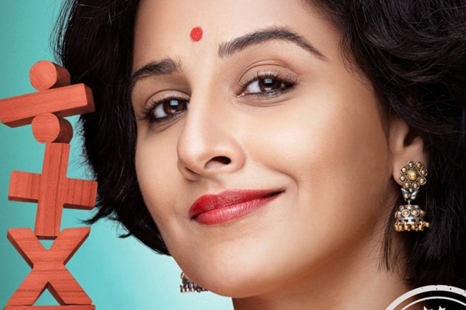 Amazon Prime Shakuntala Devi Movie Release Date, Cast, Trailer