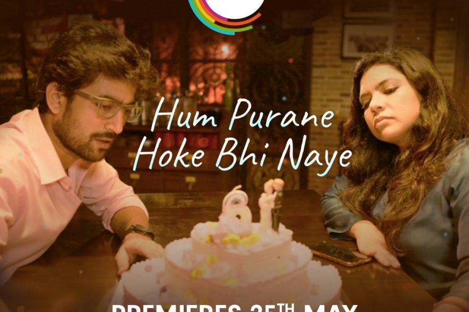 Zee5 Hum Purane Hoke Bhi Naye New Short Film Releasing on 25th May, 2020