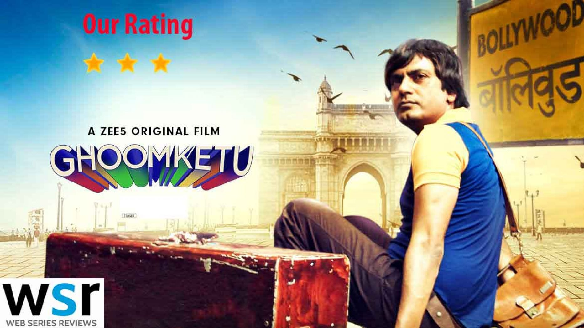 Zee5 Ghoomketu Movie Review, Cast, Trailer – Dont Waste Your Time