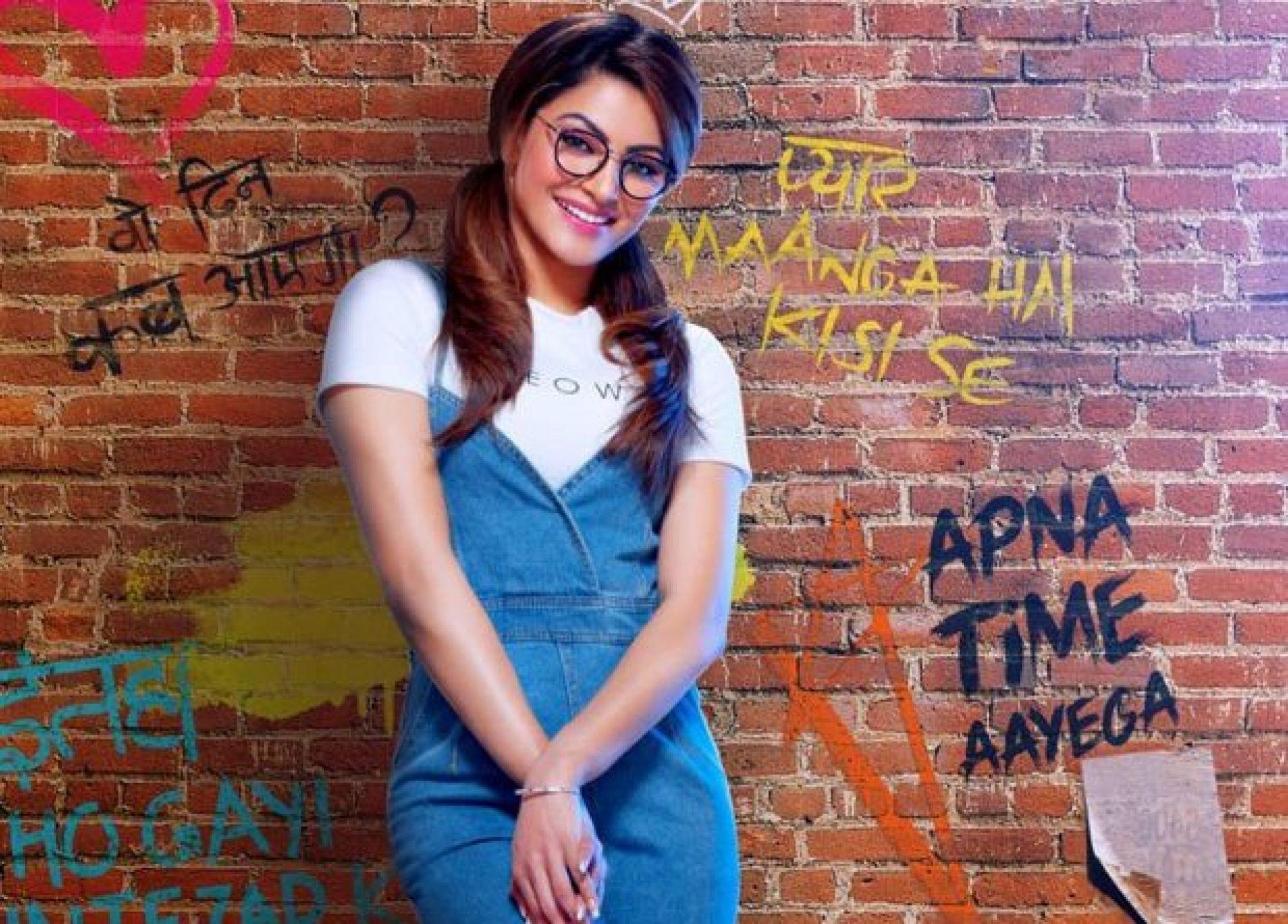 Urvashi Rautela Film 'Virgin Bhanupriya' Releasing on OTT Platform